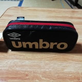 アンブロ(UMBRO)のumbroペンケース(ペンケース/筆箱)