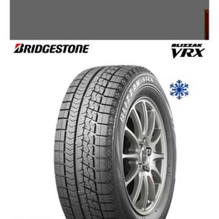 BRIDGESTONE - ブリヂストン ブリザック 155/65R14 75Q スタッドレスタイヤ単品4本