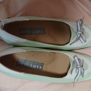 ローファー グリーン 23 大幅値下げ(ローファー/革靴)