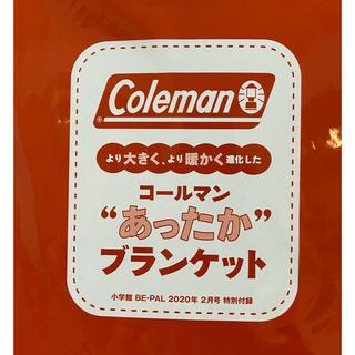 コールマン(Coleman)の【新品】ビーパル 付録 Colemanブランケット(その他)