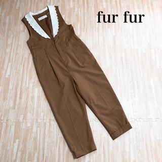 ファーファー(fur fur)のfurfur ファーファー オールインワン スカラップ 衿付き ツイル素材(オールインワン)