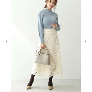 プロポーションボディドレッシング(PROPORTION BODY DRESSING)のミモレレーススカート(ロングスカート)