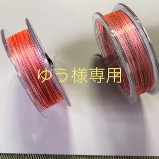 ゆう様専用(中古)エリアマスターリミテッド PEライン0.15号と0.175号(釣り糸/ライン)