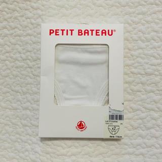 プチバトー(PETIT BATEAU)の【新品未使用】プチバトー ショーツ 1枚 下着 アンダーウェア パンツ(下着)