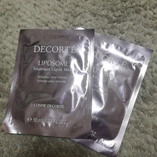 コスメデコルテ(COSME DECORTE)のデコルテトリートメントリキッドマスク 2枚(パック/フェイスマスク)