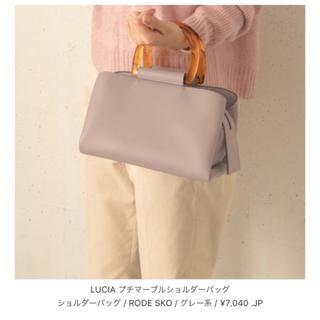URBAN RESEARCH - 《最終価格》美品♡ロデスコ♡Luciaプチマーブルショルダーバッグ