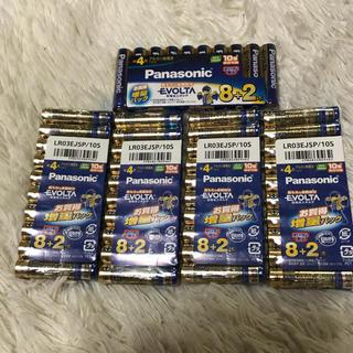 パナソニック(Panasonic)の単4電池 50本 エボルタ Panasonic(その他)