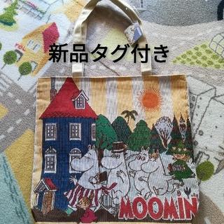 【即購入OK(^-^)】ムーミン ゴブラン織り  トートバッグ3(トートバッグ)