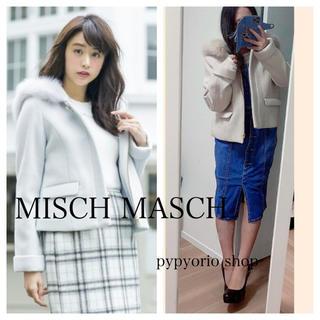 MISCH MASCH - 累計いいね26 snidel リエンダ rady エミリアウィズ セシル系