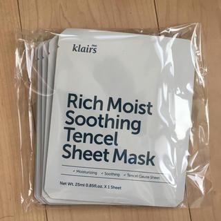 コスメキッチン(Cosme Kitchen)のKLAIRS クレアス 保湿 シートマスク5枚 韓国コスメ (パック/フェイスマスク)