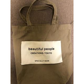 beautiful people - beautiful people ネーム トートバッグ