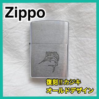 ジッポー(ZIPPO)の【お年玉sale!!】Zippo ジッポ オールドデザイン カジキモデル(タバコグッズ)