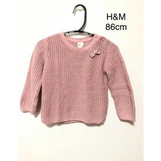 エイチアンドエム(H&M)のH&M 長袖セーター 86cm(ニット/セーター)