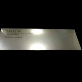 リサージ(LISSAGE)の■正規品■ リサージ モイストセラムベース ◆新品◆送込(化粧下地)