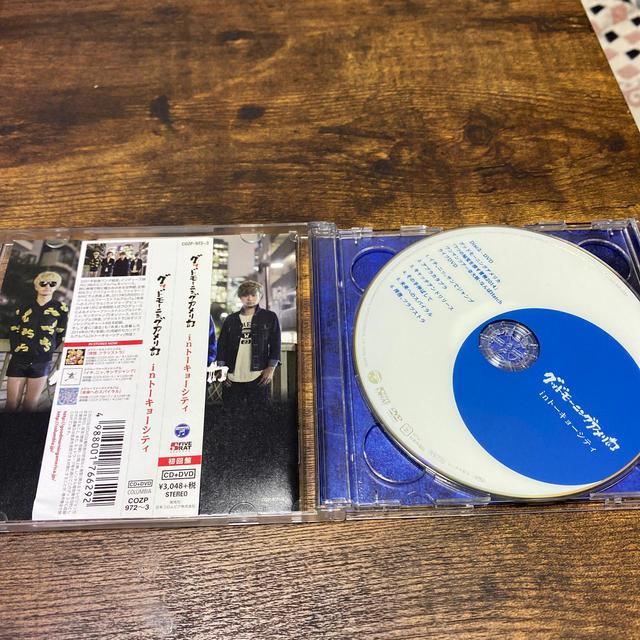 グッドモーニングアメリカ inトーキョーシティ エンタメ/ホビーのCD(ポップス/ロック(邦楽))の商品写真