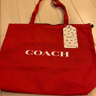 コーチ(COACH)のコーチ 福袋 付属品 トートバック(トートバッグ)