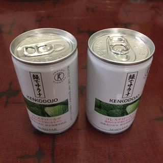 サンスター(SUNSTAR)のサンスター緑でサラナ(青汁/ケール加工食品)