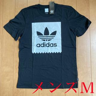 アディダス(adidas)の☆アディダス adidas オリジナルスTシャツ(Tシャツ/カットソー(半袖/袖なし))