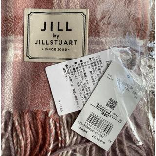 JILL by JILLSTUART - 新品タグ付き❤︎未開封❤︎ジルスチュアート 大判ストール