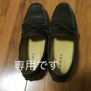リーガル(REGAL)のメンズ リーガル 26.5  ダークグリーン(ドレス/ビジネス)