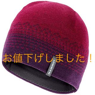 マムート(Mammut)のマムート ニット帽子(登山用品)