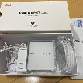 エーユー(au)のHOME SPOT CUBE2 wifiルーター(その他)