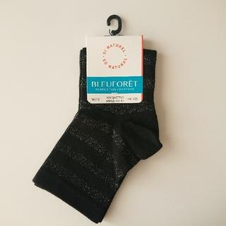 ユナイテッドアローズ(UNITED ARROWS)の【新品未使用】BLEUFORET ボーダーソックス 靴下 ブルーフォレ(ソックス)