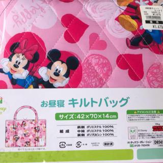 Disney - お昼寝用キルトバッグ