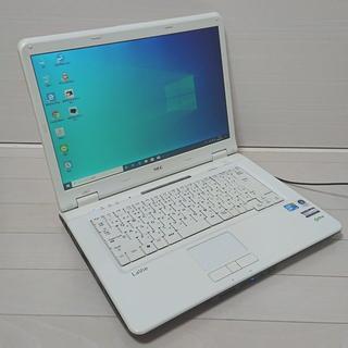 エヌイーシー(NEC)のNEC ノートパソコン★Win10★HDD320GB★メモリ4GB(ノートPC)