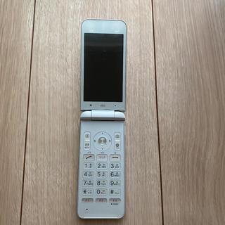 キョウセラ(京セラ)のグラティーナ4G ガラホ au(携帯電話本体)