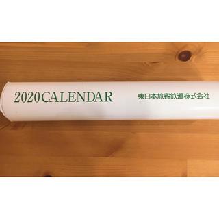 ジェイアール(JR)のJR東日本 2020 壁掛けカレンダー(カレンダー/スケジュール)