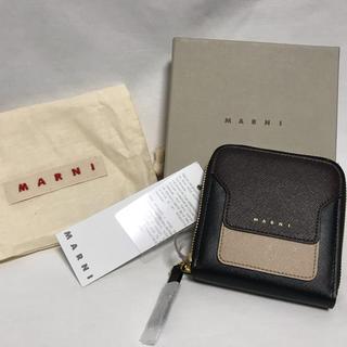 マルニ(Marni)のMARNI marni マルニ ミニウォレット(財布)
