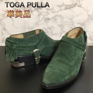 トーガ(TOGA)の【準美品】TOGA PULLA スウェードウエスタンブーティー/カウボーイ(ブーティ)