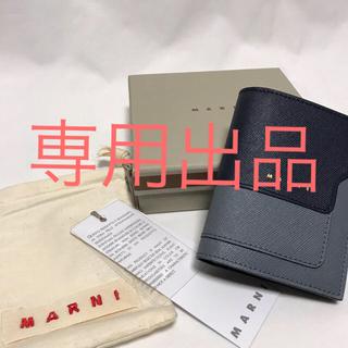 マルニ(Marni)の専用出品です( ˘͈ ᵕ ˘͈  ) 送料込み 二つ折り財布 ミニ財布(財布)