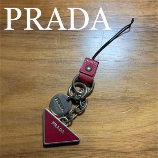 プラダ(PRADA)のPRADA プラダ キーホルダー keychain(キーホルダー)