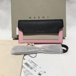 マルニ(Marni)の新品正規品 MARNIショルダー型長財布 マルニ 長さ調整可(財布)