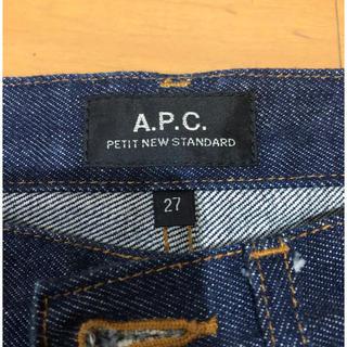 アーペーセー(A.P.C)のA.P.Cのプチニュースタンダード 27インチ(デニム/ジーンズ)
