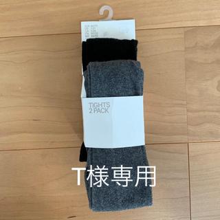 エイチアンドエム(H&M)の新品H&Mタイツセット(靴下/タイツ)