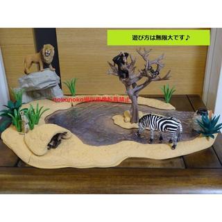 新品 シュライヒ ワイルドライフ 動物達の水飲み場セット フィギュアセット(置物)
