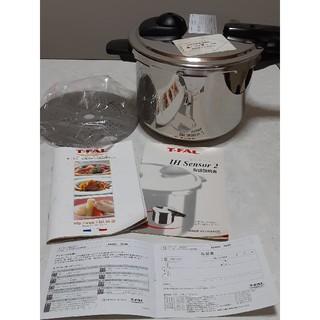 ティファール(T-fal)のティファール 圧力鍋 IHセンサーツー(6リットル)(調理道具/製菓道具)