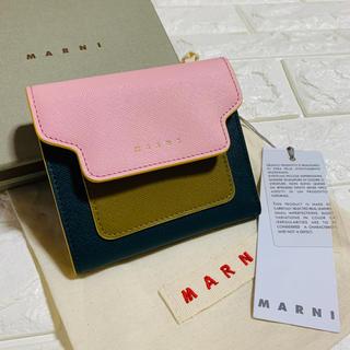 マルニ(Marni)の MARNI マルニ 正規品 新品未使用 マルチカラー 三つ折り 折りたたみ財布(財布)