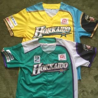 ホッカイドウニホンハムファイターズ(北海道日本ハムファイターズ)の日本ハム I Love HOKKAIDOH ユニフォーム 2種セット(応援グッズ)