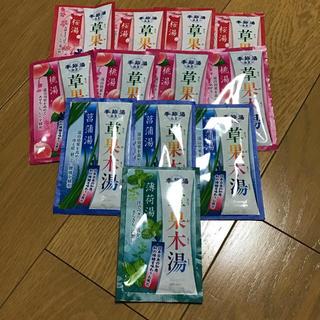 ソウカモッカ(草花木果)の入浴剤 草果木湯 アソート(入浴剤/バスソルト)
