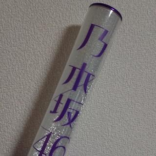 ノギザカフォーティーシックス(乃木坂46)の乃木坂46 サイリウムライト(ペンライト)