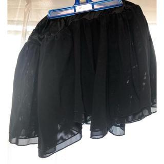 レディース スカート 黒(ミニスカート)