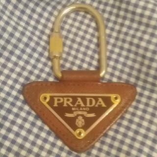 プラダ(PRADA)のPRADA キーホルダー ブラウン(キーホルダー)