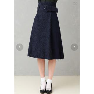 ステュディオス(STUDIOUS)のunited  tokyo スカート(ひざ丈スカート)