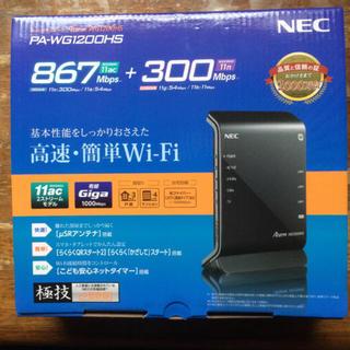 エヌイーシー(NEC)のNEC Aterm WG1200HS(その他)