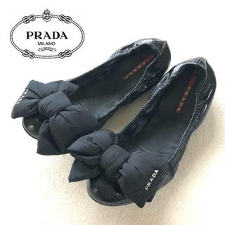 PRADA - PRADA リボンバレエシューズ ぺたんこ靴フラットシューズ