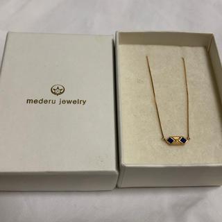 オーロラグラン(AURORA GRAN)のmederu jewelry ラピスラズリ18K ゴールド ネックレス(ネックレス)